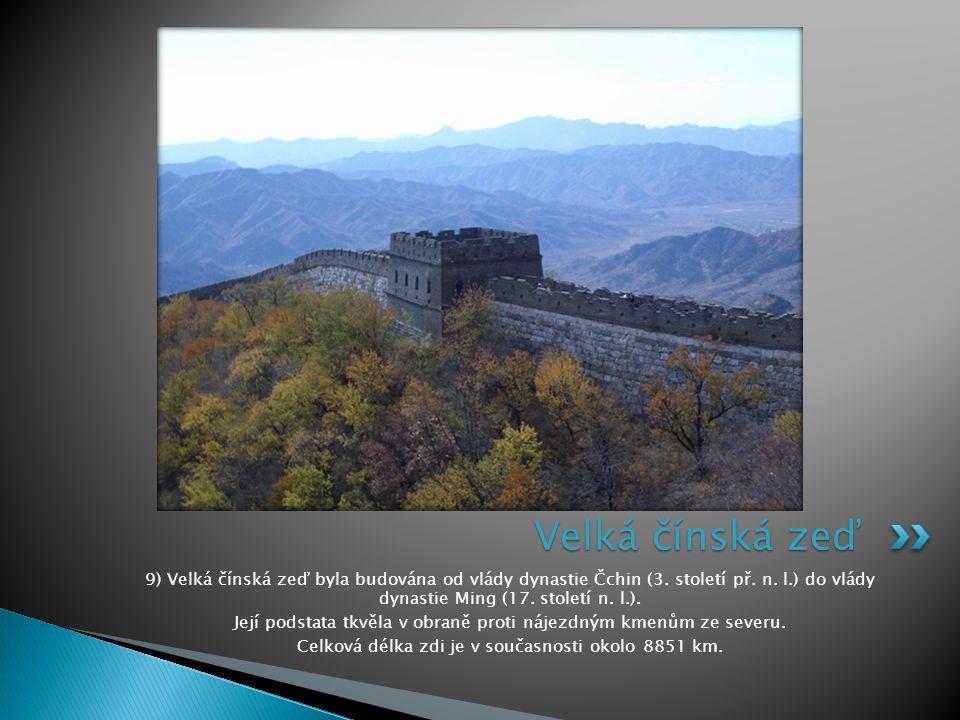 Velká čínská zeď 9) Velká čínská zeď byla budována od vlády dynastie Čchin (3. století př. n. l.) do vlády dynastie Ming (17. století n. l.).