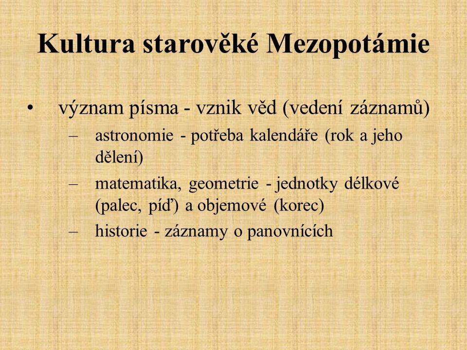 Kultura starověké Mezopotámie