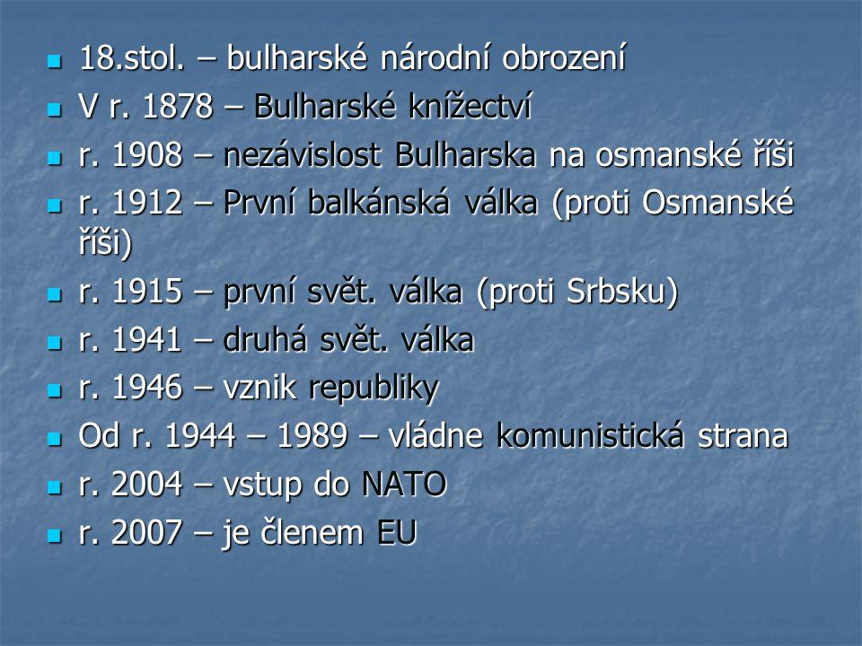 18.stol. – bulharské národní obrození