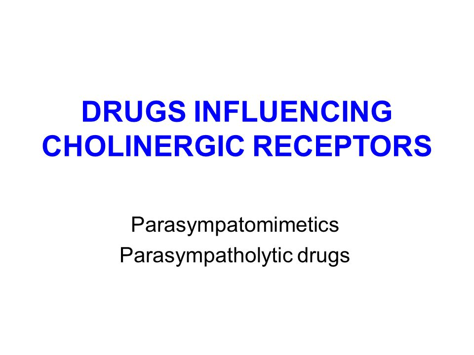 DRUGS INFLUENCING CHOLINERGIC RECEPTORS