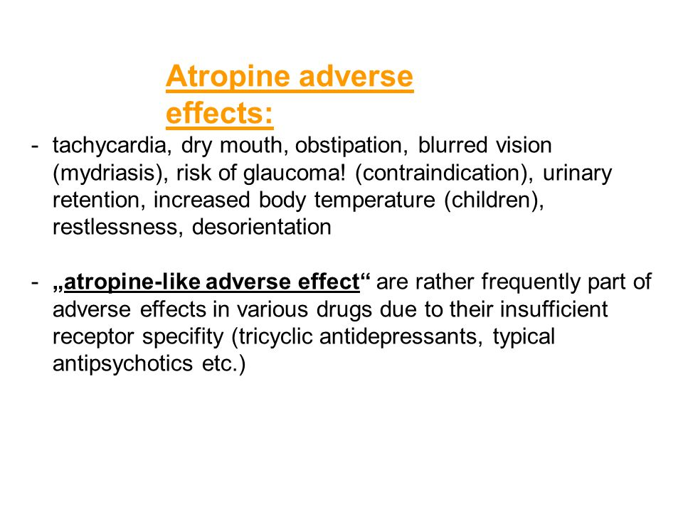 Atropine adverse effects:
