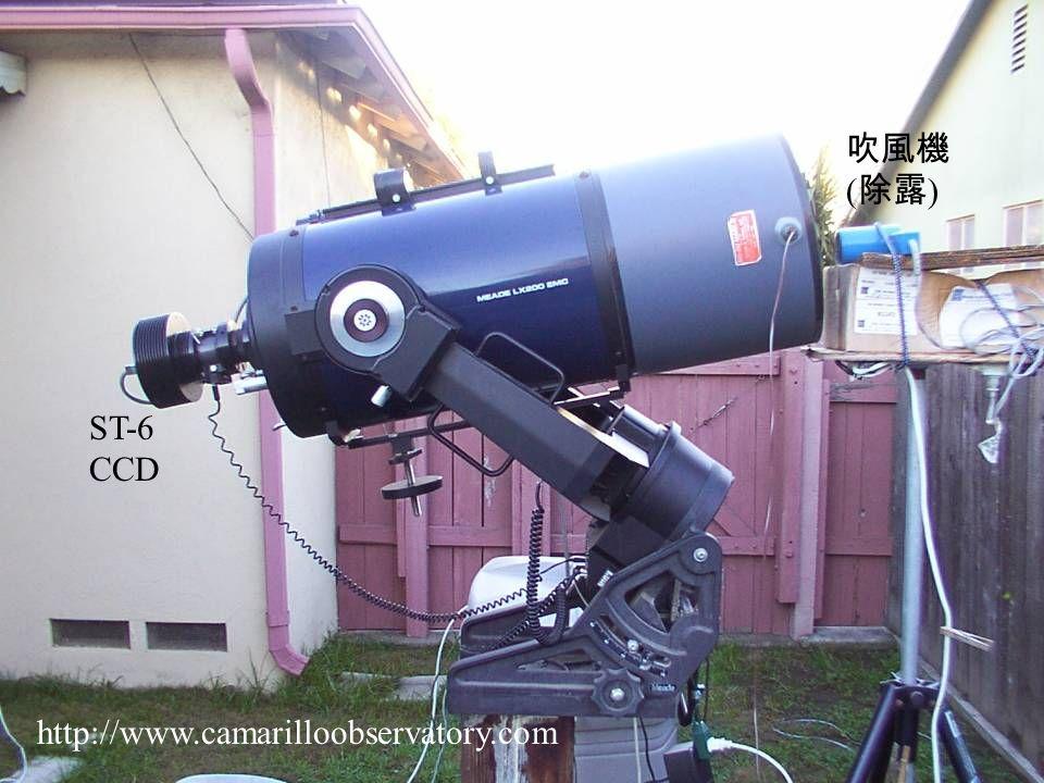 吹風機(除露) ST-6 CCD http://www.camarilloobservatory.com