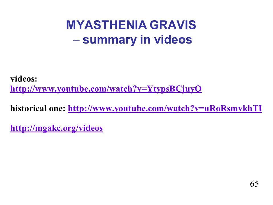 MYASTHENIA GRAVIS – summary in videos