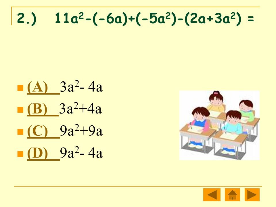 (A) 3a2- 4a (B) 3a2+4a (C) 9a2+9a (D) 9a2- 4a