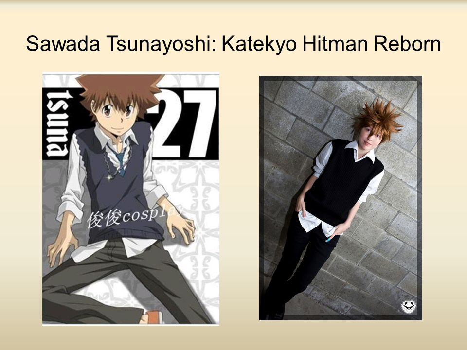 Sawada Tsunayoshi: Katekyo Hitman Reborn