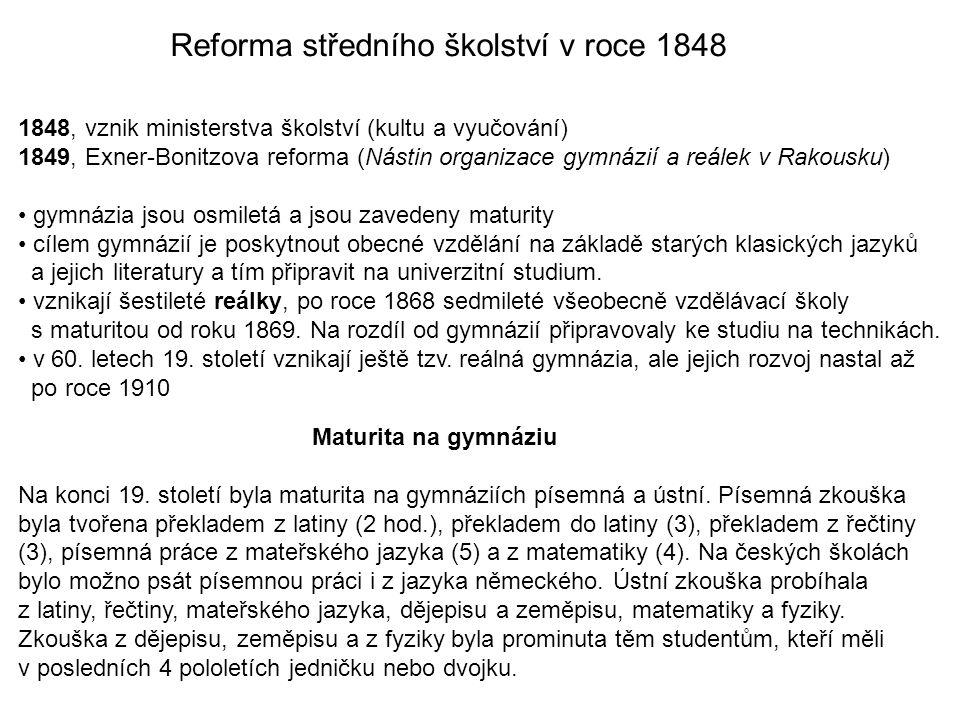 Reforma středního školství v roce 1848