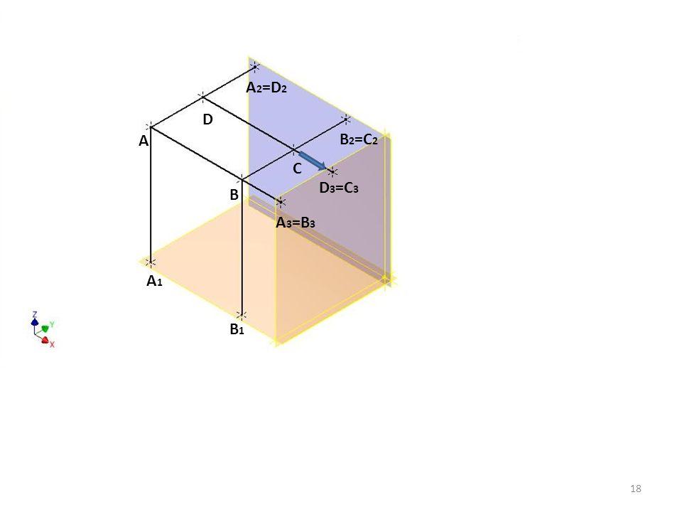 A2=D2 D A B2=C2 C D3=C3 B A3=B3 A1 B1