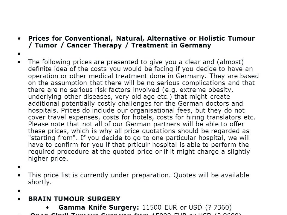 Gamma Knife Surgery: 11500 EUR or USD ( 7360)