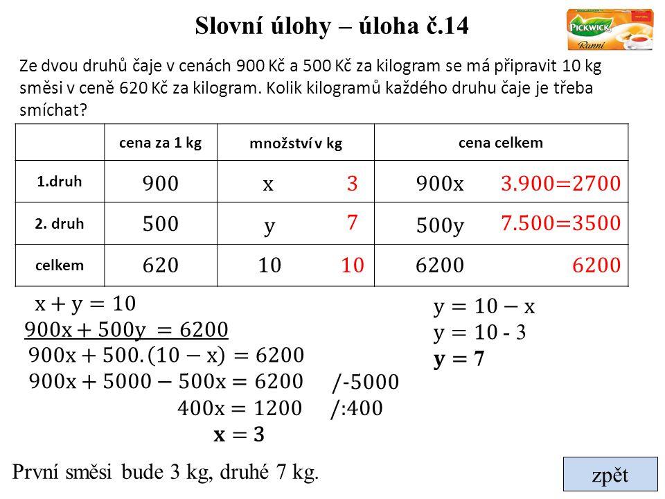 Slovní úlohy – úloha č.14 900 x 3 900x 3.900=2700 500 y 7 500y
