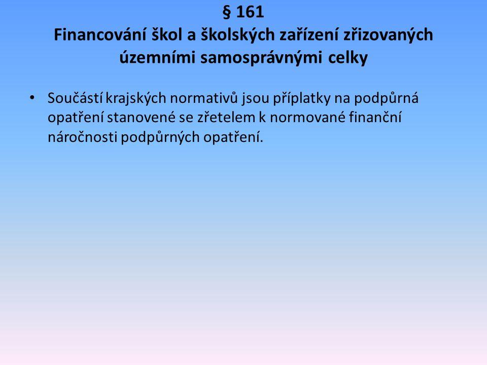 § 161 Financování škol a školských zařízení zřizovaných územními samosprávnými celky