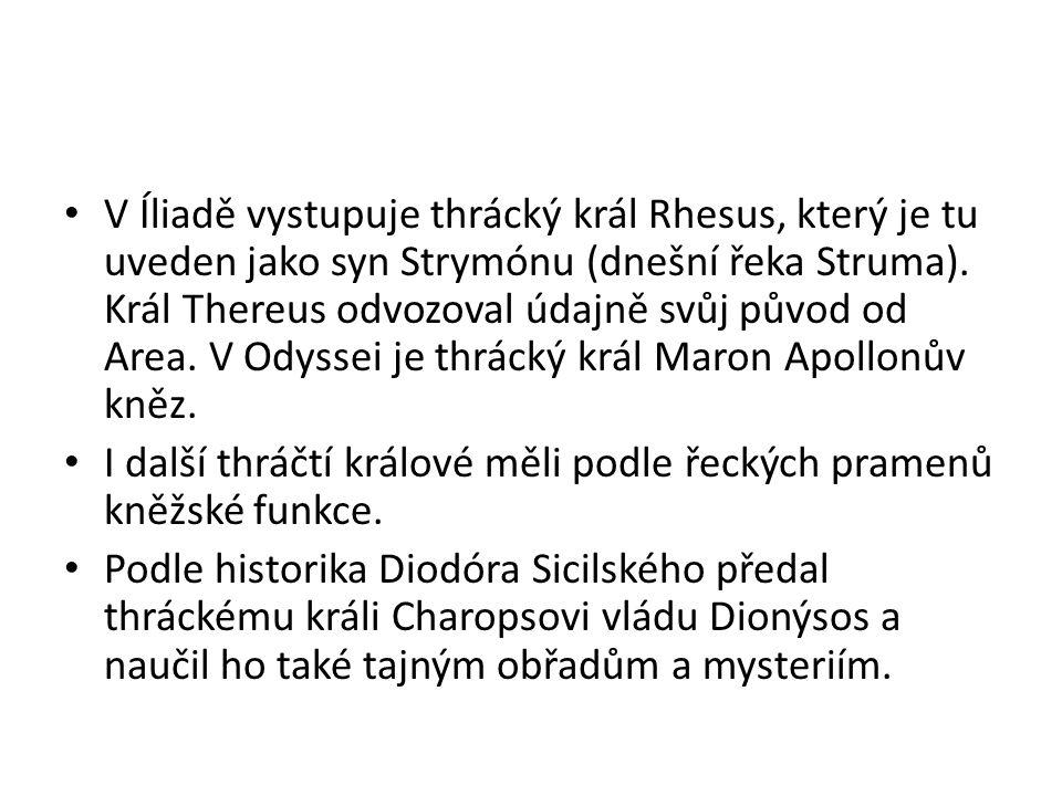 V Íliadě vystupuje thrácký král Rhesus, který je tu uveden jako syn Strymónu (dnešní řeka Struma). Král Thereus odvozoval údajně svůj původ od Area. V Odyssei je thrácký král Maron Apollonův kněz.