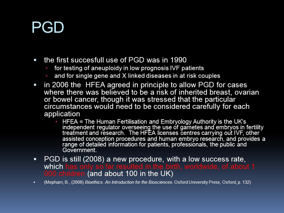 PGD the first succesfull use of PGD was in 1990