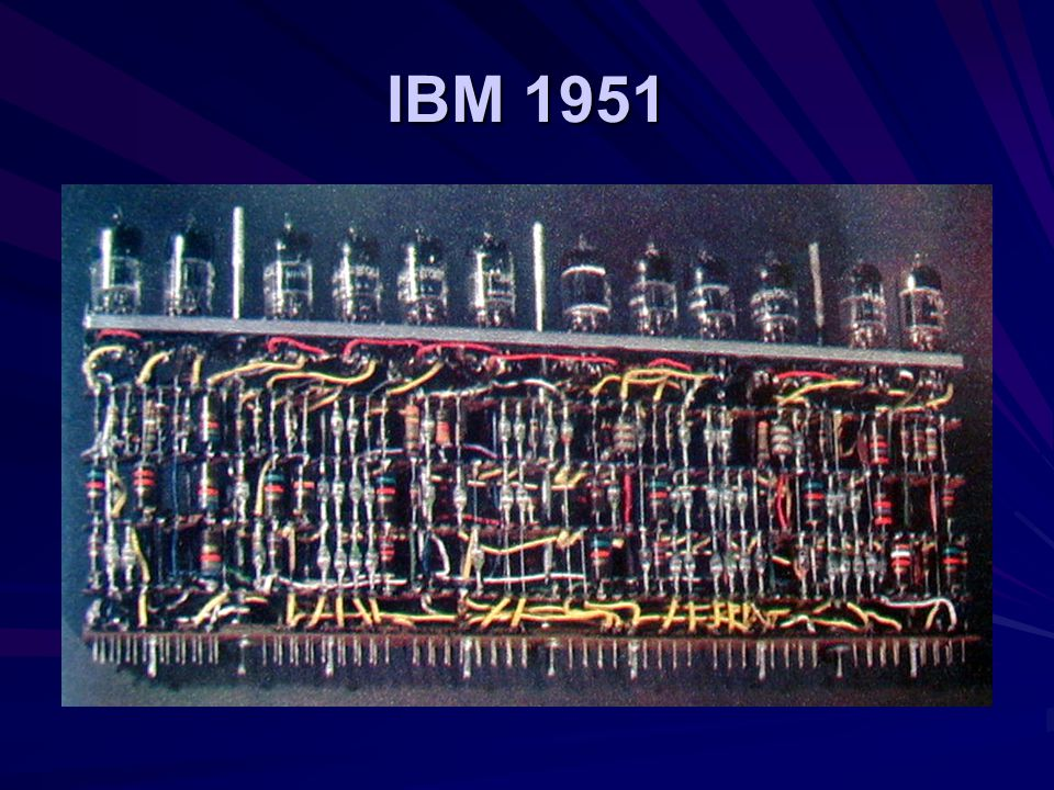 IBM 1951