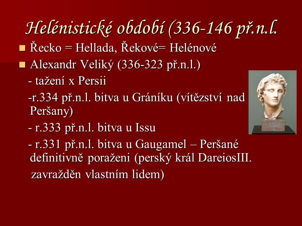 Helénistické období (336-146 př.n.l.