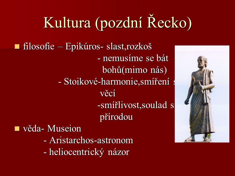 Kultura (pozdní Řecko)
