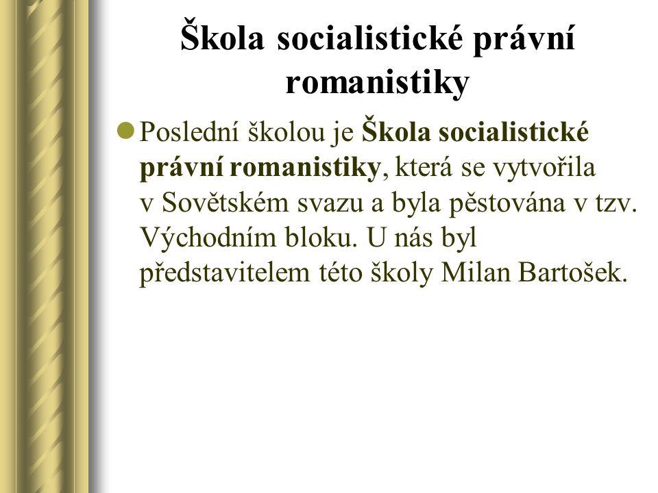 Škola socialistické právní romanistiky