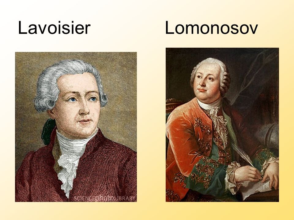 Lavoisier Lomonosov