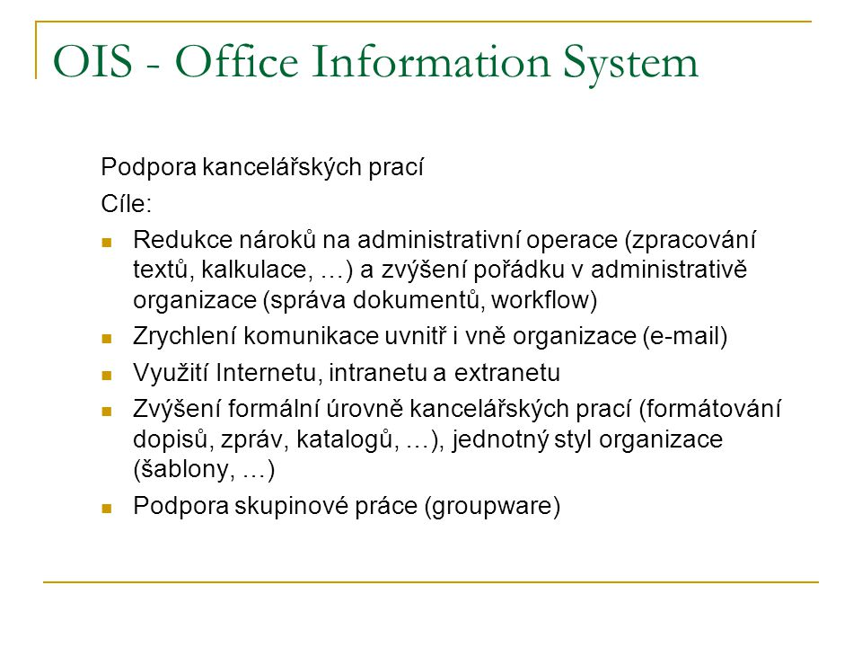 OIS - Office Information System