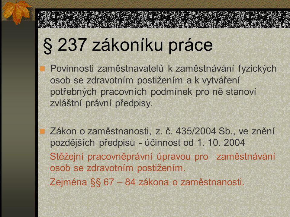 § 237 zákoníku práce