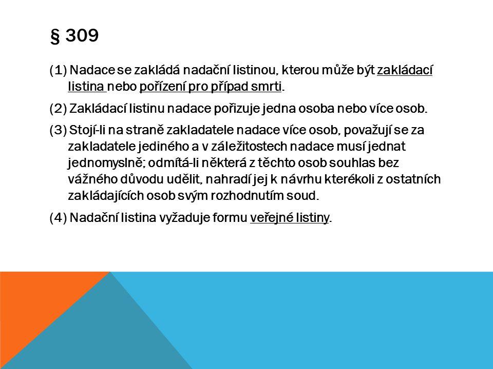 § 309