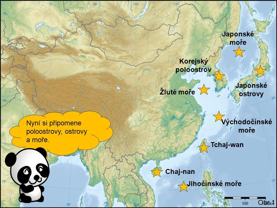 Japonské moře Korejský poloostrov. Japonské ostrovy. Žluté moře. Nyní si připomene poloostrovy, ostrovy a moře.