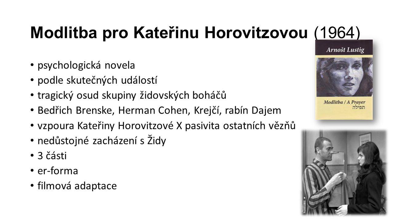 Modlitba pro Kateřinu Horovitzovou (1964)