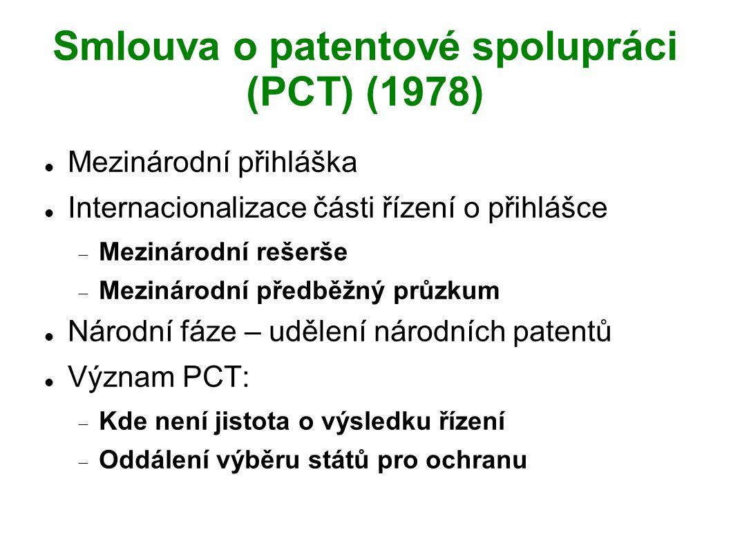 Smlouva o patentové spolupráci (PCT) (1978)