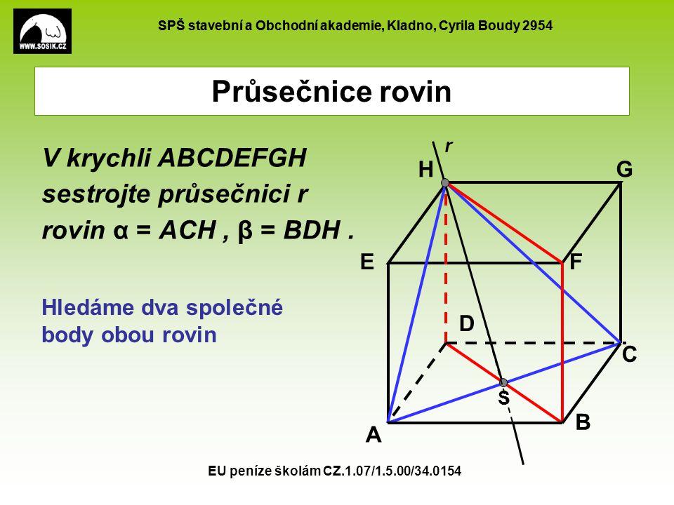 Průsečnice rovin r. V krychli ABCDEFGH sestrojte průsečnici r rovin α = ACH , β = BDH . H. G. E.