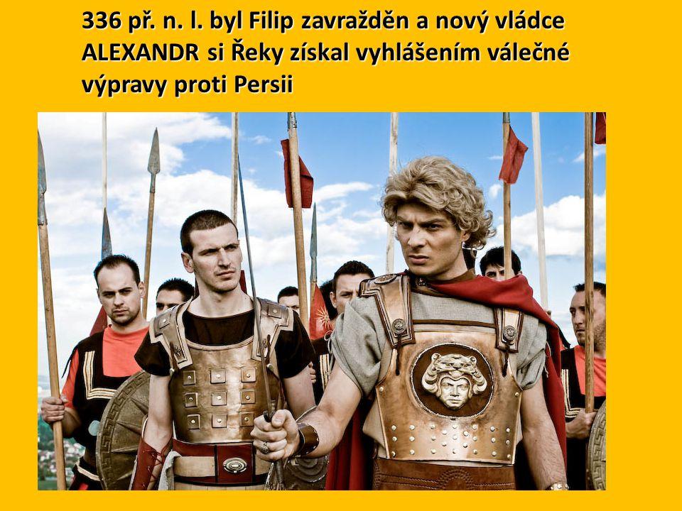 336 př. n. l.