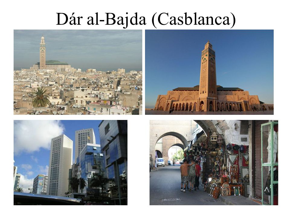 Dár al-Bajda (Casblanca)