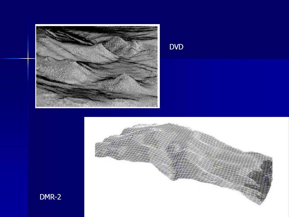 DVD DMR-2