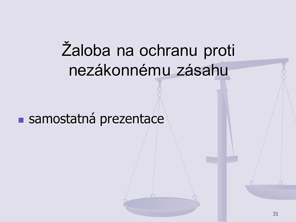 Žaloba na ochranu proti nezákonnému zásahu