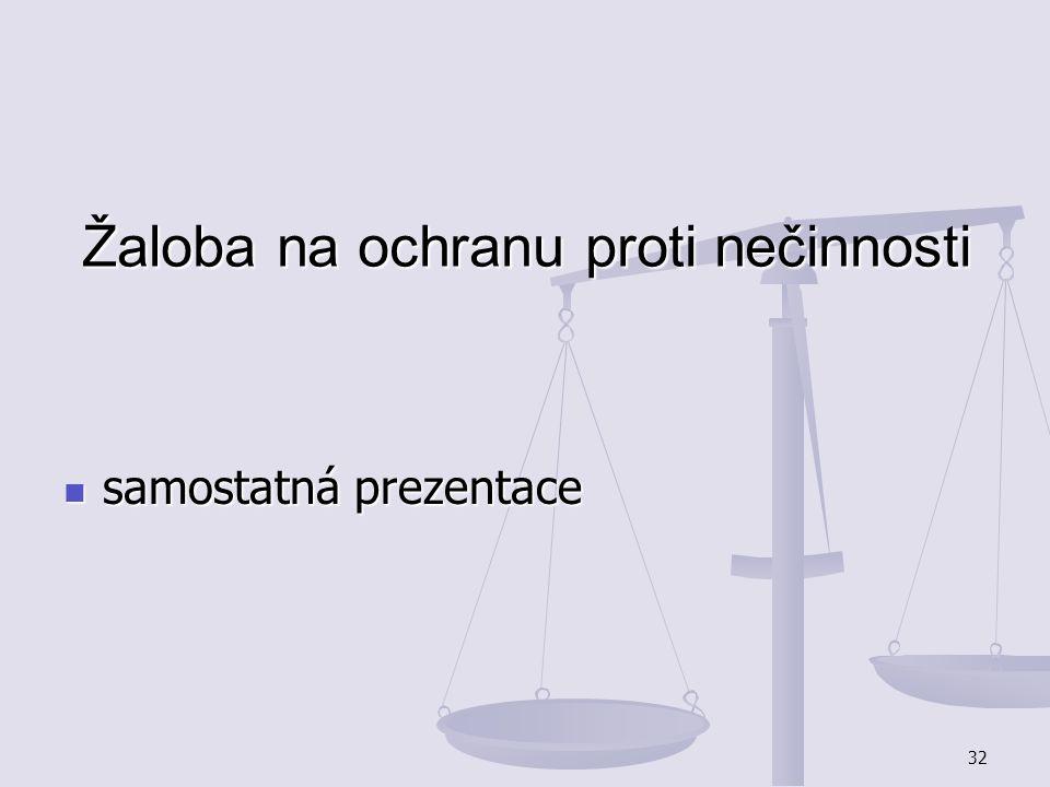 Žaloba na ochranu proti nečinnosti
