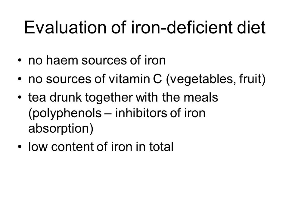 Evaluation of iron-deficient diet