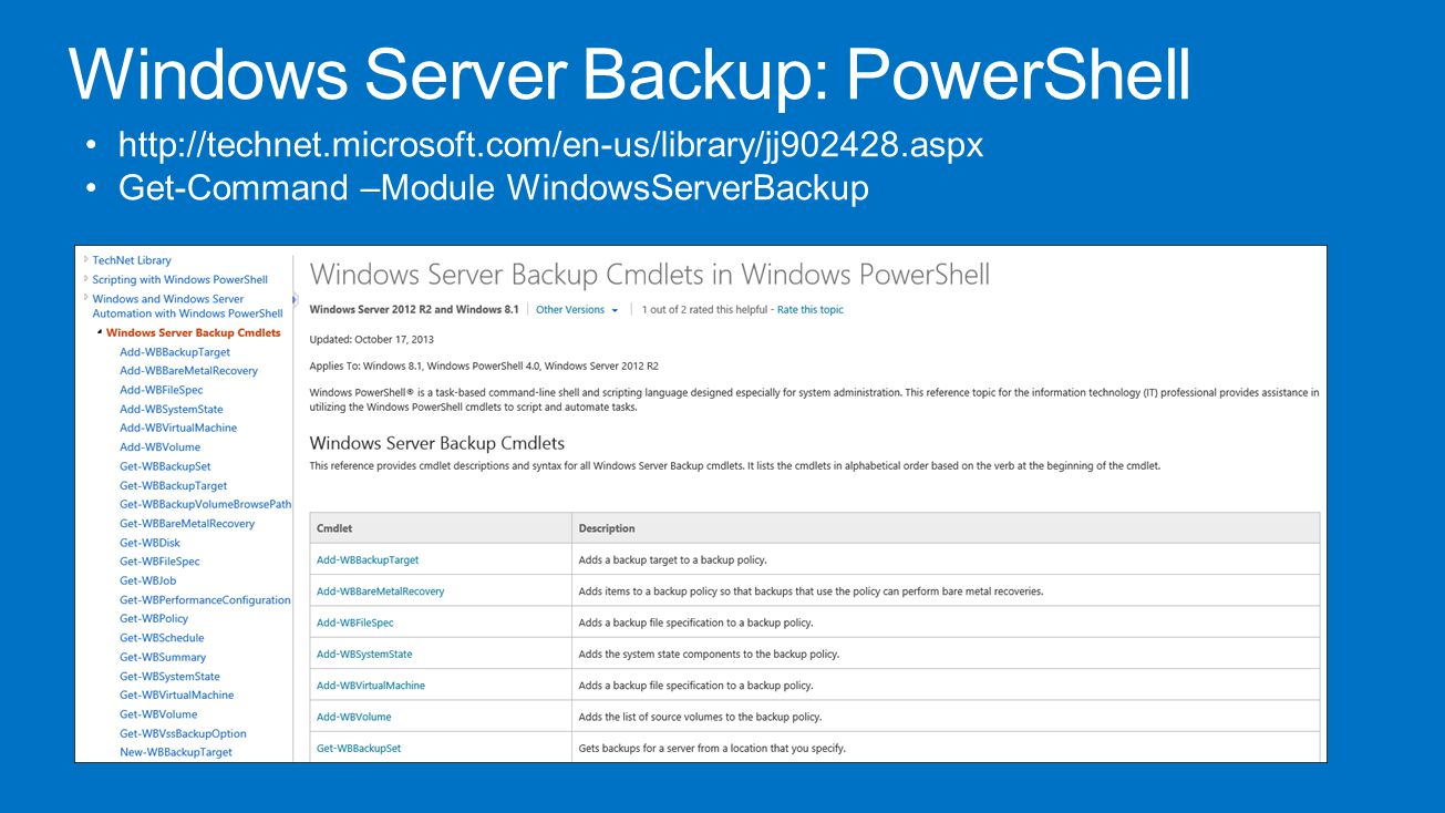 Windows Server Backup: PowerShell