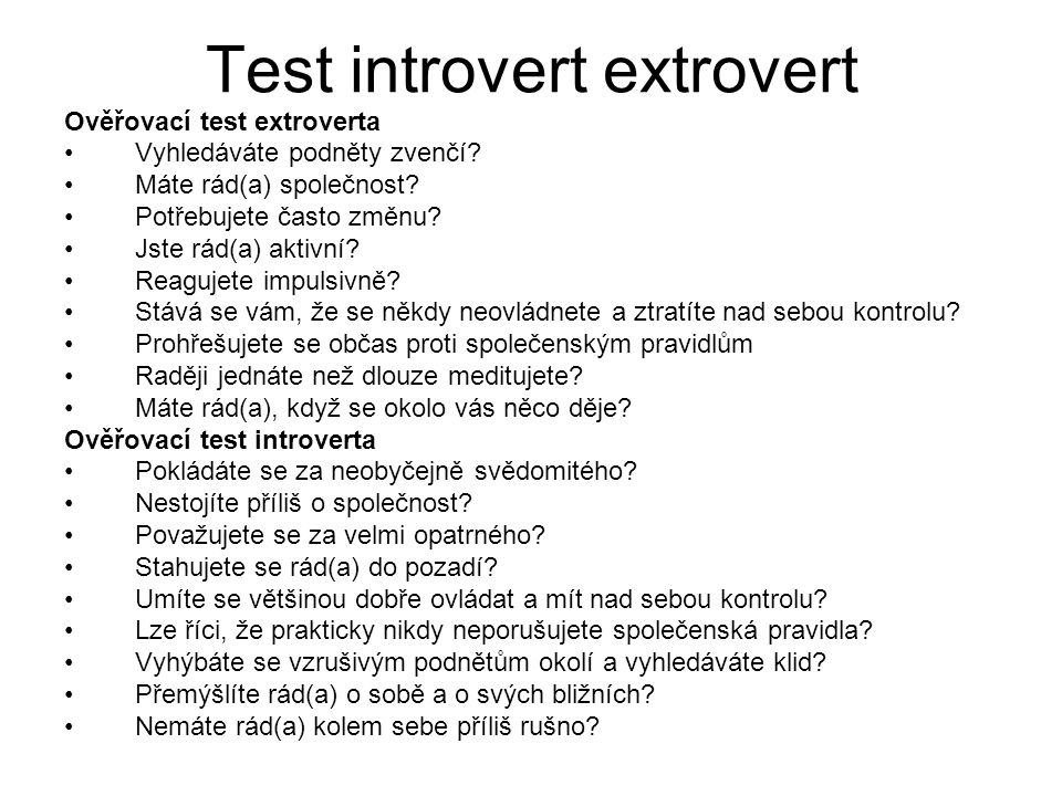 Test introvert extrovert