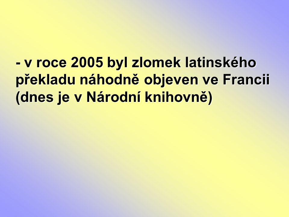 - v roce 2005 byl zlomek latinského překladu náhodně objeven ve Francii (dnes je v Národní knihovně)