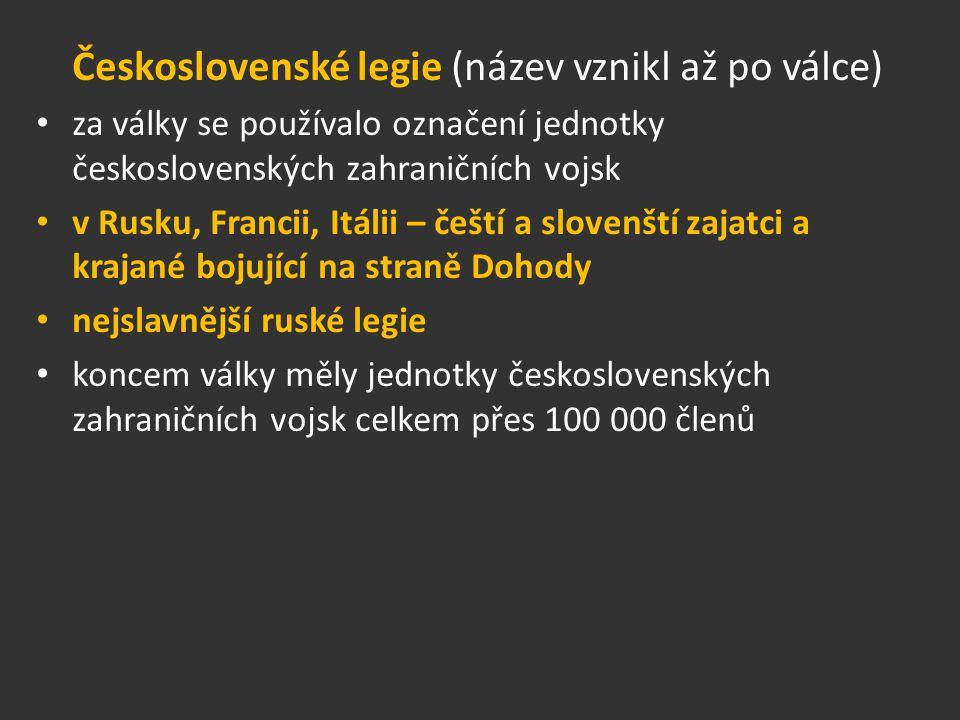 Československé legie (název vznikl až po válce)