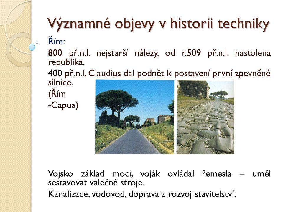 Významné objevy v historii techniky