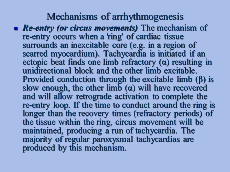 Mechanisms of arrhythmogenesis