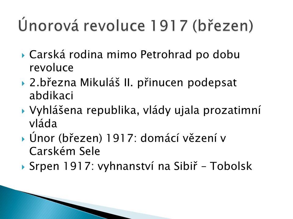 Únorová revoluce 1917 (březen)