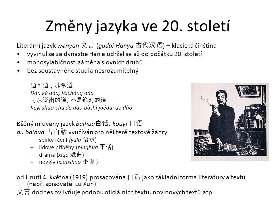 Změny jazyka ve 20. století