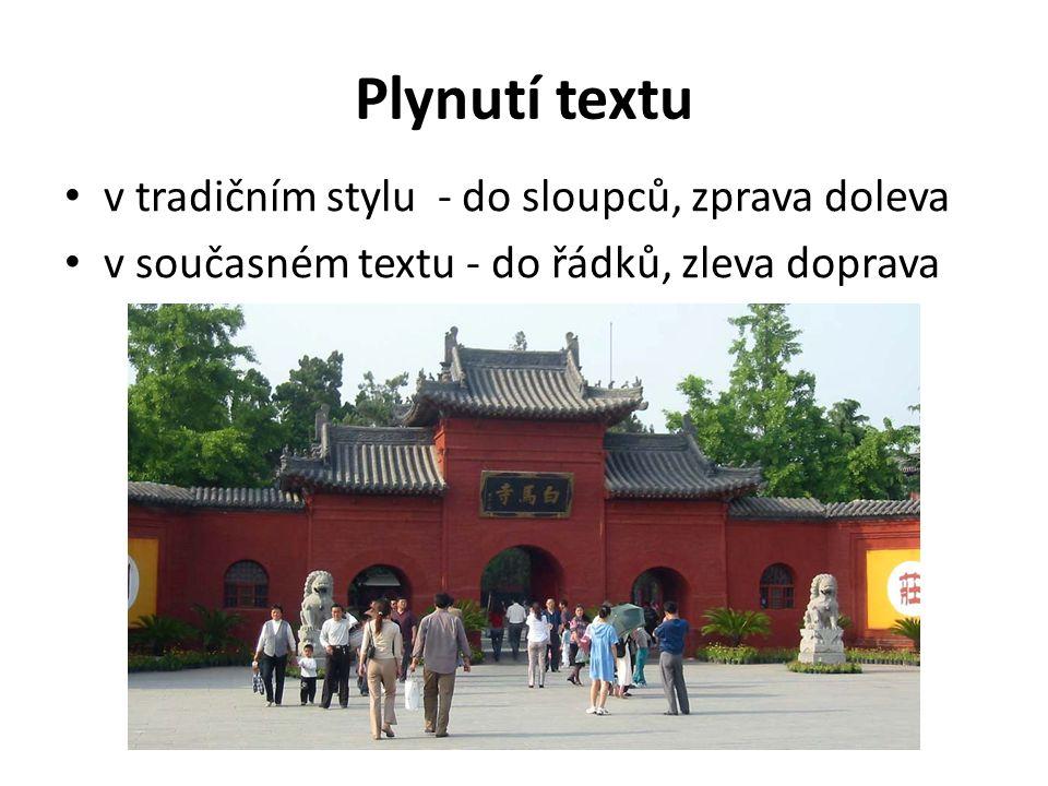 Plynutí textu v tradičním stylu - do sloupců, zprava doleva