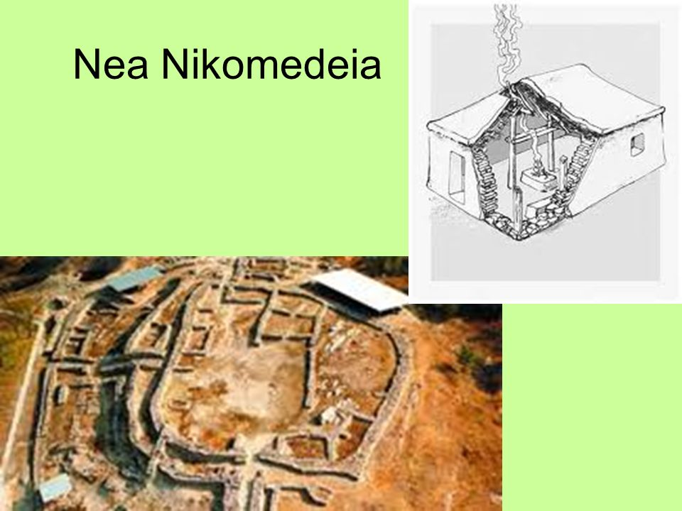 Nea Nikomedeia