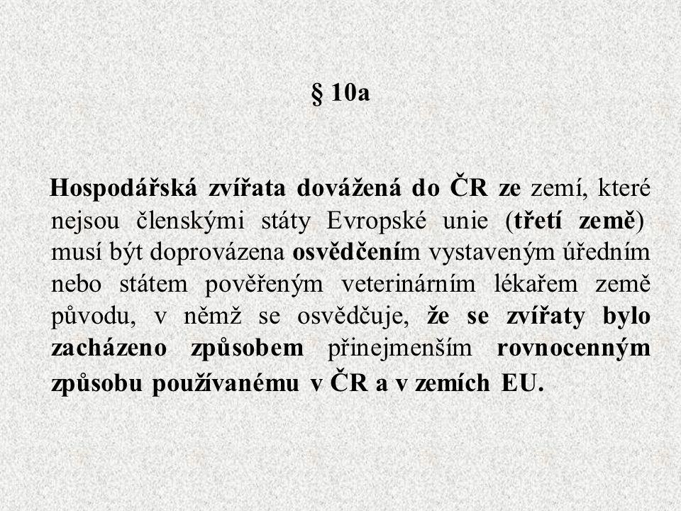 § 10a