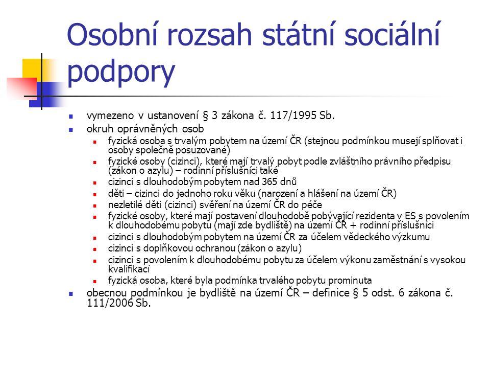 Osobní rozsah státní sociální podpory