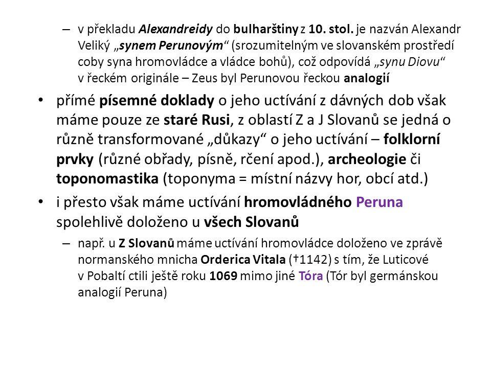 v překladu Alexandreidy do bulharštiny z 10. stol