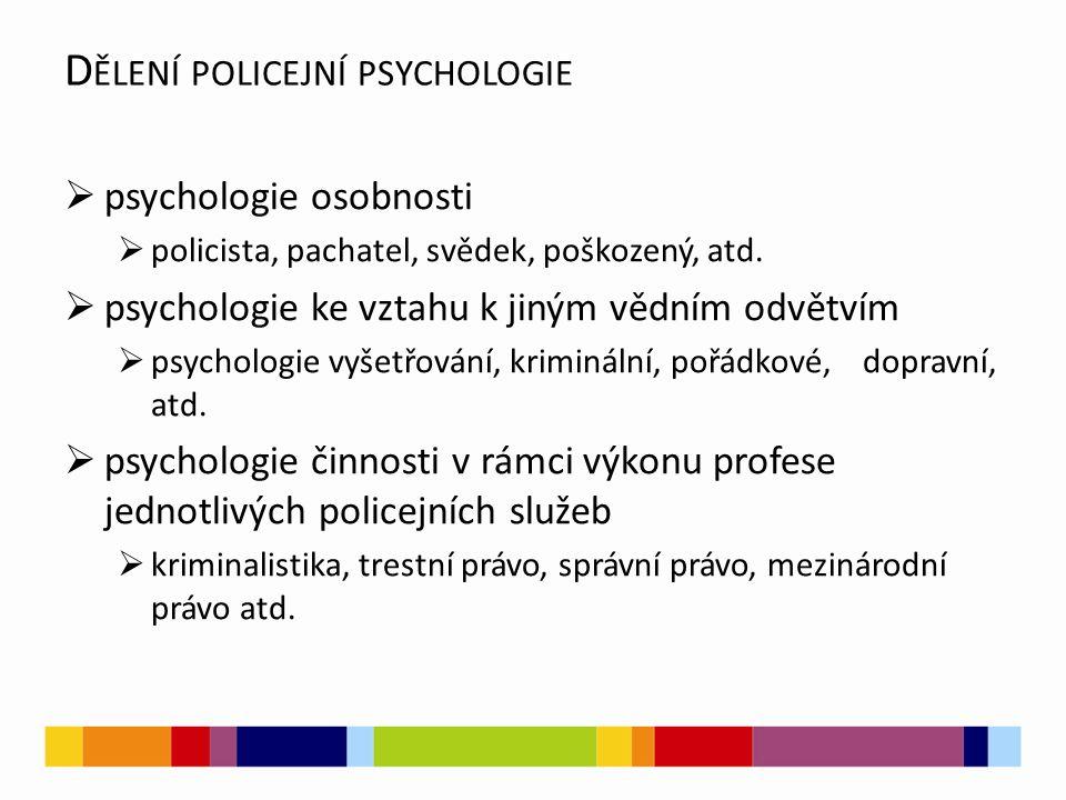 Dělení policejní psychologie