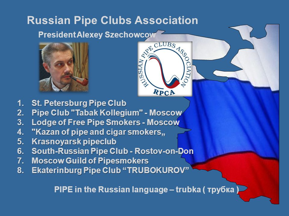 Russian Pipe Clubs Association