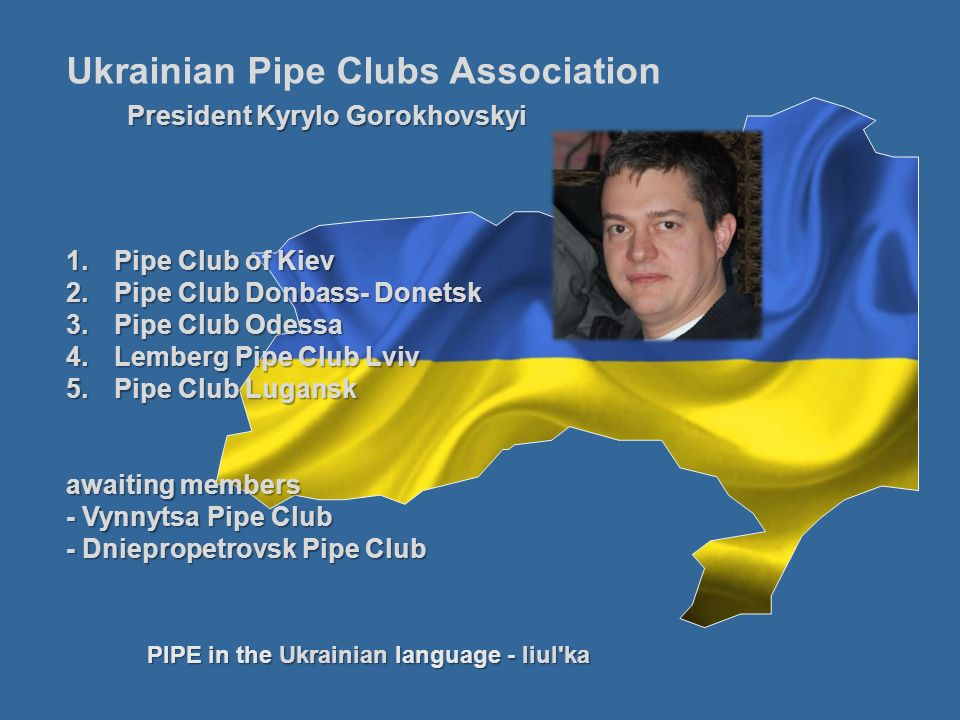 Ukrainian Pipe Clubs Association
